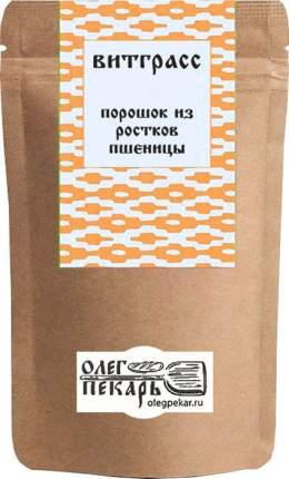"""Порошок из ростков пшеницы """"Витграсс"""" ОлегПекарь, 100 гр."""