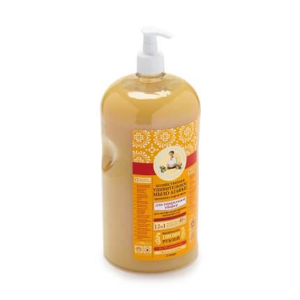 Мыло Рецепты бабушки Агафьи для генеральной уборки лимонно-горчичное 2 л