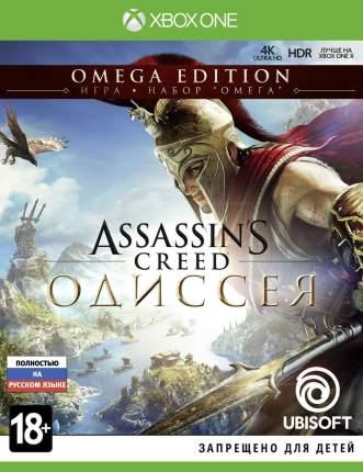 Игра Assassin'S Creed Odyssey Omega Edition для Xbox One