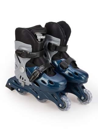 Роликовые коньки SXRIDE раздвижные YXSKT01 синие, р.S (31-34)
