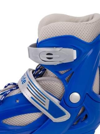 Роликовые коньки SXRIDE раздвижные YXSKT02 синие, р.M (35-38)