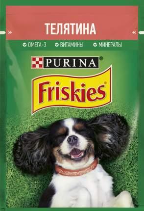 Влажный корм для собак Friskies , кусочки с телятиной в подливе, 85г