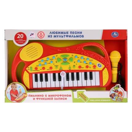 Обучающее пианино УМКА 20 любимых песен с микрофоном
