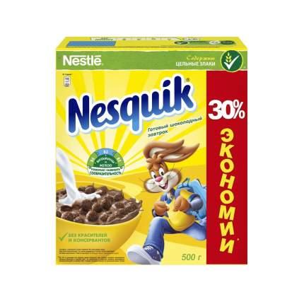 Готовый завтрак Nesquik шоколадный 500 г