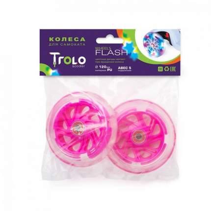 Колеса для самоката Trolo Maxi 120 мм розовые