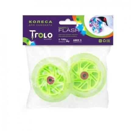 Колеса для самоката Trolo Maxi 120 мм зеленые
