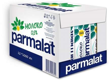 Молоко Parmalat ультрапастеризованное 0,5% 1л 12 шт