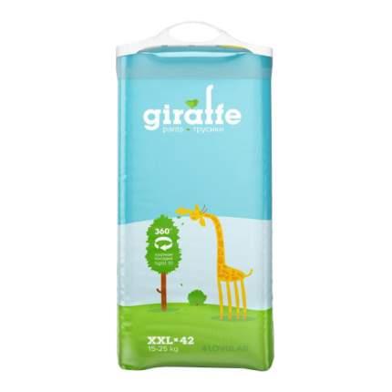 Подгузники-трусики Lovular Giraffe XXL (15-25 кг), 42 шт.