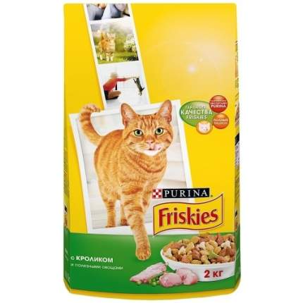 Сухой корм для кошек Friskies, с кроликом и полезными овощами, 2кг