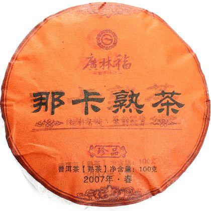 Пуэр Шу Нака (блин 100 г), 100 г