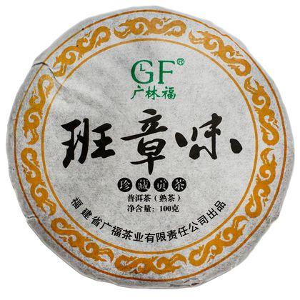 Пуэр Шу Гуанчжоу (блин 100 г), 100 г