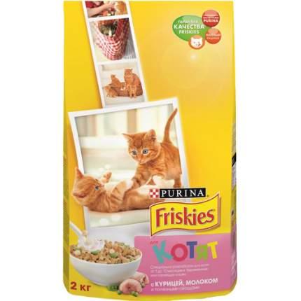 Сухой корм для котят Friskies, с курицей, морковью и молоком, 2кг