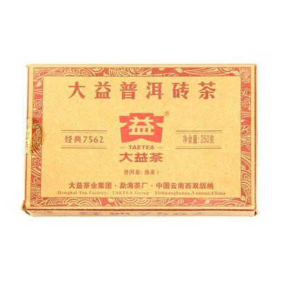 Пуэр Шу Taetea 7562 (плитка 250г )