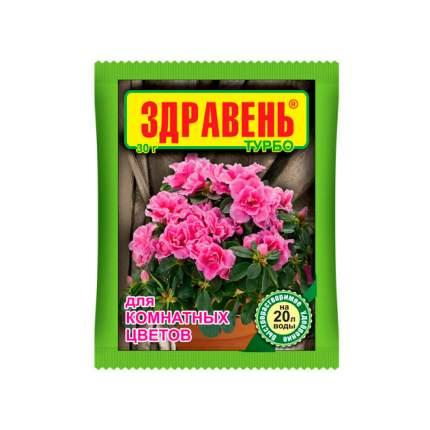 """Удобрение """"Здравень Турбо"""", для комнатных цветов, 30 г"""