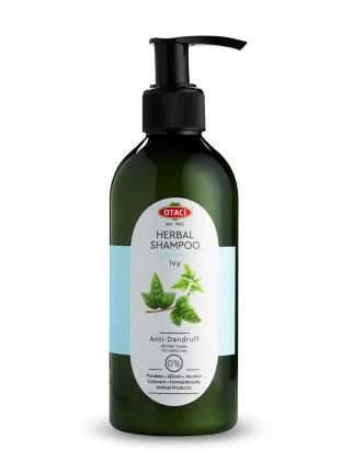 Травяной шампунь против перхоти OTACI с экстрактом плюща с органическими маслами, 250ml