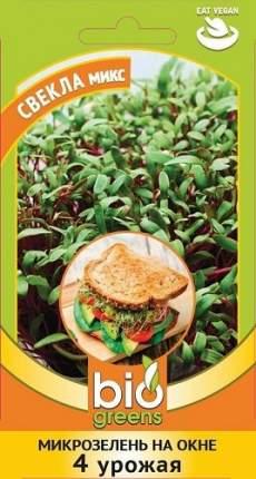 Семена зелени и пряностей Гавриш Микрозелень Свекла микс 5 г