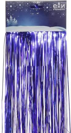 Дождик новогодний Ели Peneri Д152491 150 х 20 см синий