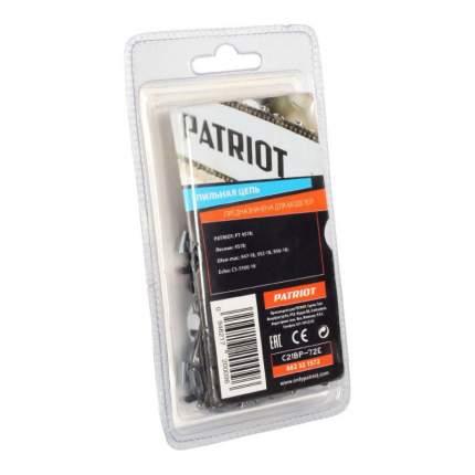 Цепь для цепной пилы PATRIOT 21BP-72E 862321572