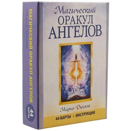 Книга Магический Оракул Ангелов, 44 карты+Инструкция