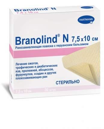 Повязки с перуанским бальзамом стерильные Branolind N 7,5 х 10 см 30 шт.