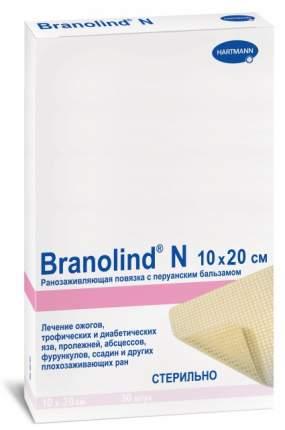 Повязки с перуанским бальзамом стерильные Branolind N 10 х 20 см 30 шт.