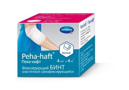 Самофиксирующийся бинт Peha-Haft 4 м х 4 см белый