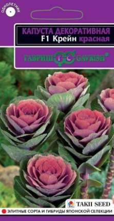 Семена декоративных овощей Гавриш Капуста декоративная Крейн F1 10 пакетов по 7 шт.
