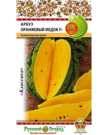 Семена ягод Русский огород 304421 Арбуз Оранжевый медок F1 5 шт.