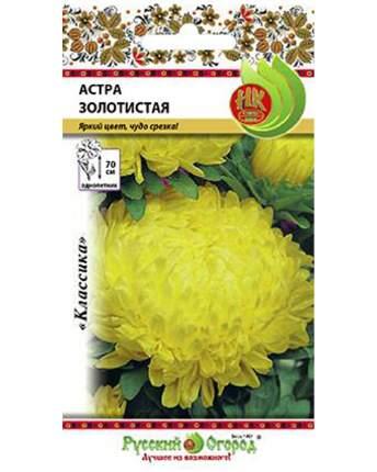 Семена цветов Русский огород 701340 Астра Золотистая 0,3 г
