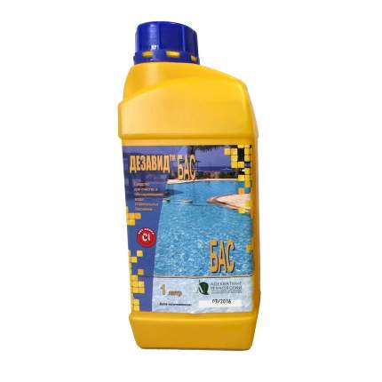 Дезинфицирующее средство для бассейна Intex Дезавид бас 76498 1 кг