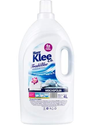 Кондиционер для белья Herr Klee Fresh Blue 4 л Германия