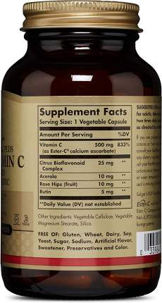 Витамин C Solgar Ester-C Plus Vitamin C 100 капс.