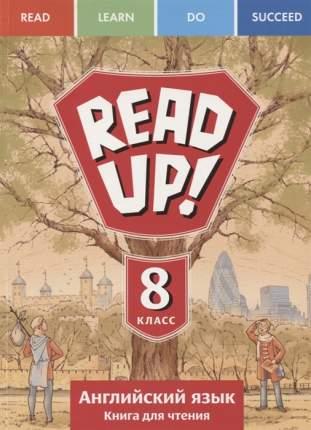 Английский язык. 8 класс. Книга для чтения. Почитай! READ UP!
