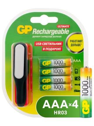 Аккумуляторная батарея GP ААА (HR03) 1000 мАч, 4 шт + USB светильник