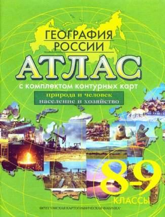 Атлас с контурными картами. География России. 8-9 класс. Природа и человек. Население и...