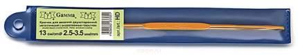 Крючок Gamma металлический двухсторонний 13 см d 2,5 - 3,5 мм