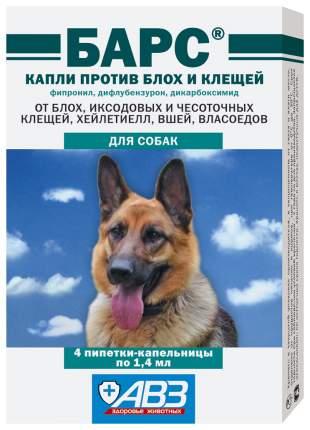 Капли для собак против паразитов Барс, 2-10 кг, 4 пипетки, 1,4 мл