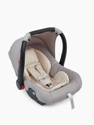 Автолюлька Happy Baby Skyler V2 цв.бежевый гр.0+