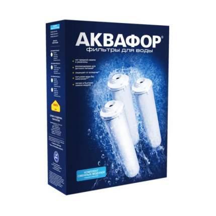 Комплект модулей для Аквафор Кристалл Умягчающий, к3-кн-к7, 3 шт