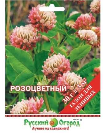 Набор семян Клевер Розоцветный (3 пакета)