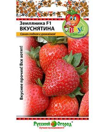 Семена ягод Русский огород 300011 Земляника F1 Вкуснятина 4 шт.