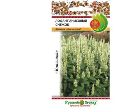 Семена цветов Русский огород 308110 Лофант анисовый Снежок 0,1 г