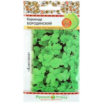 Семена зелени и пряностей Русский огород 308203 Кориандр Бородинский 3 г