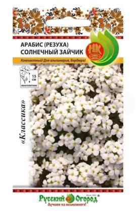 Набор семян Альпийская горка (5 пакетов)