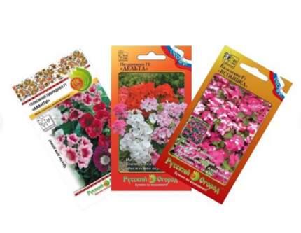 Набор семян Комнатные растения (3 пакета)