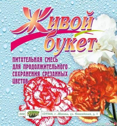 Средство для срезанных цветов Ортон Живой букет 03-001 для гвоздики, герберы 0,03 кг