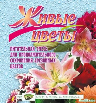 Средство для срезанных цветов Ортон Живые цветы 03-003 для лилии 0,02 кг