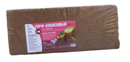 Торф кокосовый 2кг в брикетах LISTOK