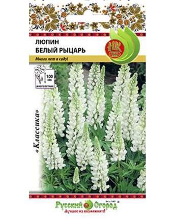 Семена цветов Русский огород 702964 Люпин Белый Рыцарь 0,7 г