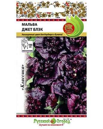 Семена цветов Русский огород 703153 Мальва Джет Блэк 0,2 г